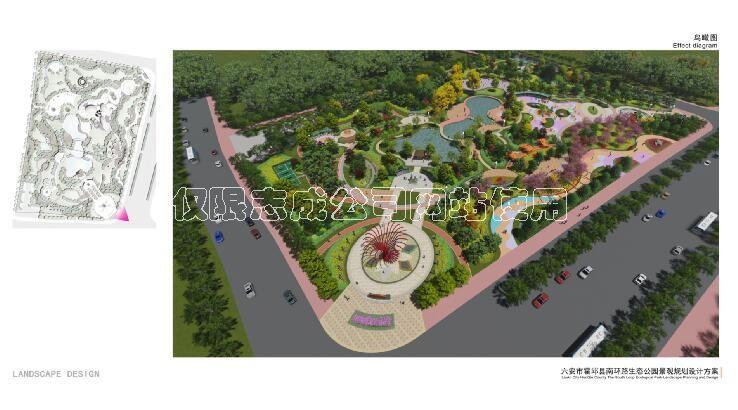 霍邱城南公园景观规划设计